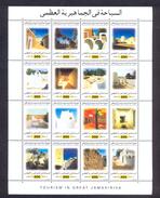Libya/Libye 2000 - Complete Full Sheet - Tourism In Libya - MNH** Excellent Quality - Libya