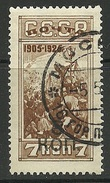 RUSSLAND RUSSIA 1927 Michel 336 O