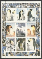 TT119 1998 DU NIGER FAUNA BIRDS PENGUINS 1SH MNH