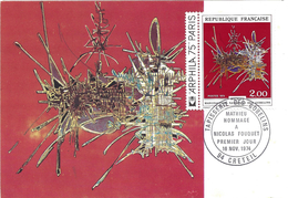 CARTE MAXIMUM 1er JOUR - N° 1813 - TAPISSERIE Des GOBELINS - ARPHILA 75 - 1970-79