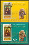 Jemen-Nord (Königreich) -  Mi.Nr.  862 - 867  - Block  92 A + 93 B   -  Gestempelt - Jemen