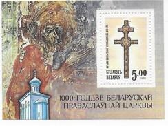 BIELORUSSIA - MILLENARIO CHIESA ORTODOSSA IN BIELORUSSIA - FOGLIETTO NUOVO NH** - Bielorussia