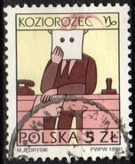 POLAND 1996 1  V Used The Signs Of The Zodiac