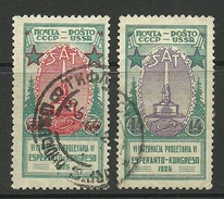 RUSSLAND RUSSIA Russie 1926 Esperanto Kongress Michel 311 - 312 O