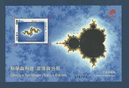 Macao Macau 2005 Yvert  Bloc 155 ** Science Et Technologie Chaos Et Fractales Technology