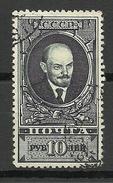 RUSSLAND RUSSIA 1939 Michel 689 V. I. Lenin O