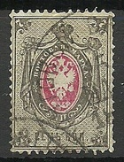 RUSSLAND RUSSIA 1879 Michel 25 X O