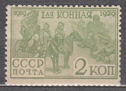 Russia USSR 1930 Mi# 385 First Cavalry MNH OG * *