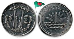 Bangladesh - 1 Taka 1995 (High Grade) - Bangladesh