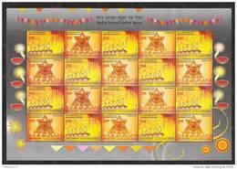 INDIA, 2012, India Israel Joint Issue, Setenant Sheetlet, MNH, (**)