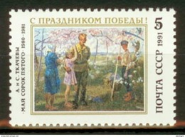 USSR 1991 MNH** - World War II, Handicapped Soldier - Mi 6189