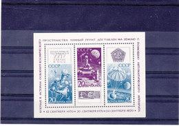 URSS 1971 ESPACE LUNA 16 Yvert BF 66 NEUF** MNH