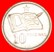 § DIAMOND: GHANA ★ 10 PESEWAS 2007! LOW START★ NO RESERVE! - Ghana