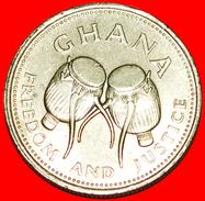 § DRUMS: GHANA ★ 500 CEDIS 1998 MINT LUSTER! LOW START★ NO RESERVE! - Ghana