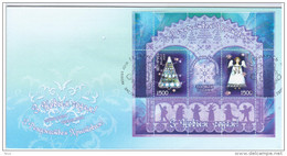 Belarus 2009 FDC Holy Christmas And New Year - Belarus