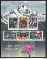 INDIA, 2017, Nature India, Fauna, Animals, Butterfly, Tiger, MS, MNH, (**)