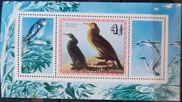 Mongolia, 1985, Birds, MNH