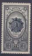 Russia SSSR 1944 Mi#906 Mint Hinged
