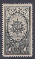 Russia SSSR 1944 Mi#905 Mint Hinged