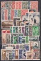 Russia SSSR Lot Mint/used