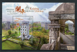 Hong Kong 2017 World Heritage Kaiping Diaolou & Villages 1v M/S Architecture Tourism Stamps - 1997-... Chinese Admnistrative Region