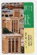 TK16496 UAE - Tamura Dhs 30 - Emirats Arabes Unis