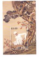 2004 St. Kitts Year Of The Monkey  Souvenir Sheet  MNH