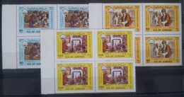 J27 Jordan 1987 Mi. 1351-1353 Complete Set 3v. MNH - Commemoration Of Arab & Muslims Chimists - Blks/4 - Jordania