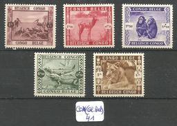 CON(COL.BEL.) COB 209 à 213 X - Belgisch-Kongo