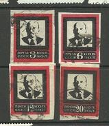 RUSSIA Russland 1924 Michel 238 - 241 V. I. Lenin O