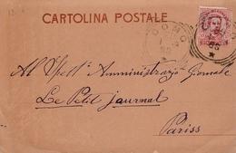 Como 1899 - Carta Esposizione Elettricita - 2 Scans - 1878-00 Umberto I