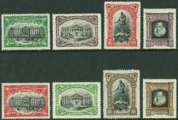 SPAIN 1916 CERVANTES OFFICIALS** (MNH)