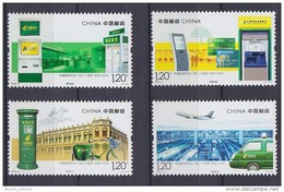 2016 CHINE CHINA  ** MNH Camion Truck Lorry Lastkraftwagen Camion [DS23]