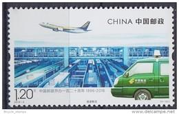 2016 CHINE CHINA  ** MNH Camion Truck Lorry Lastkraftwagen Camion [DS27] - Trucks