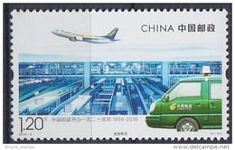 2016 CHINE CHINA  ** MNH Camion Truck Lorry Lastkraftwagen Camion [DS27]