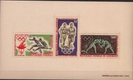 Cameroun - 1964 - Bloc Feuillet BF N°Yv. 2 - JO Tokyo 64 - Neuf Luxe ** / MNH / Postfrisch