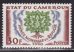 CAMEROUN 1960 REFUGIES,TREES Mi 324 MNH**