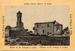 Pays Div-ref H829- Palestine -eglise St Georges A Lidde - Lydda  - Carte Bon Etat -