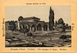 Pays Div-ref H828- Palestine - Mosquee D Omar - El Aksa  - Carte Bon Etat -