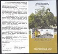INDIA, 2017, BROCHURE WITH INFORMATION, FOLDER, DEEKSHABHOOMI, Dr BR Ambedkar, Buddha, Buddhism, Religion,