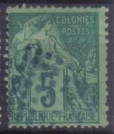YT49 Alphee Dubois 5c - Losange Bleu Reunion - Alphée Dubois