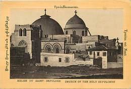 Pays Div-ref H826- Palestine - Eglise Du Saint Sepulcre   - Carte Bon Etat -