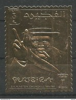FUJEIRA - MNH - Famous People - Winston Churchill - Gold