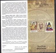 INDIA, 2017, BROCHURE WITH INFORMATION, FOLDER,POETS, POETESS,Celebreties, Satyanarayana, Tarigonda Vengamamba, Molla