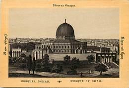 Pays Div-ref H822- Palestine - Mosquée D Omar  - Carte Bon Etat -