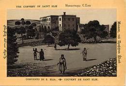 Pays Div-ref H820- Palestine - Couvent De Sant Elie - Saint Elie   - Carte Bon Etat -