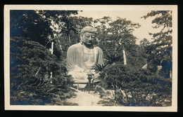 JAPON - PHOTO 14 X 8,5 CM - KANAKURA - Japan