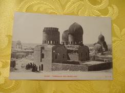 Caire - Kairo - Tombeaux Des Mameluks (307) - Cairo