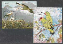 2 Pcs AFGHANISTAN - MNH - Animals - Birds - Parrots