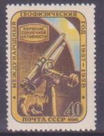 64-352 // USSR - 1957 GEOPHYSICAL YEAR   Mi  1961 **